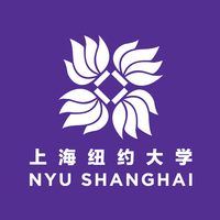 New York University Shanghai Logo